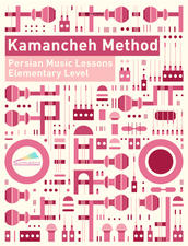 Kamancheh iBook is published!
