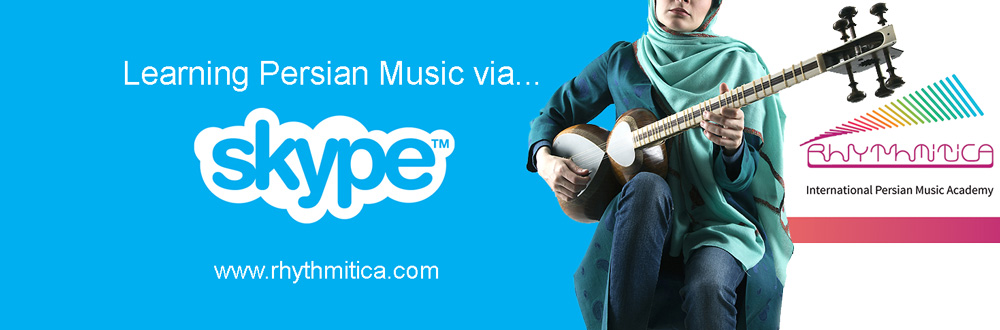 The first international Persian music online academy