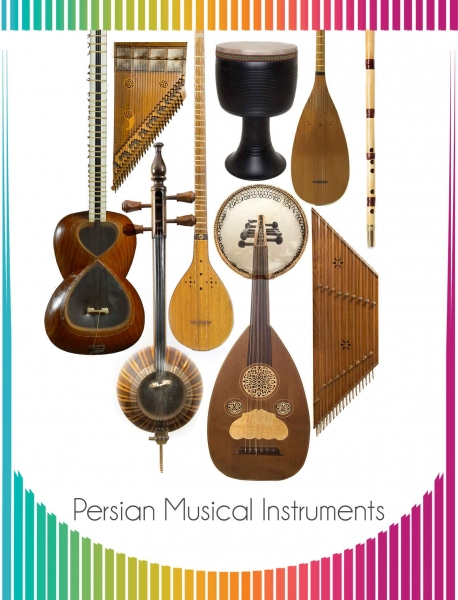 Persian musical instruments iBook
