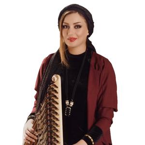 Sahar Ebrahim