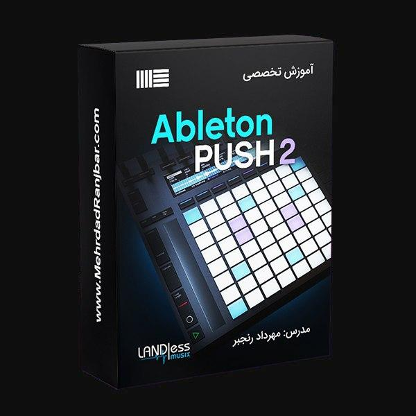 Working with Ableton Push2