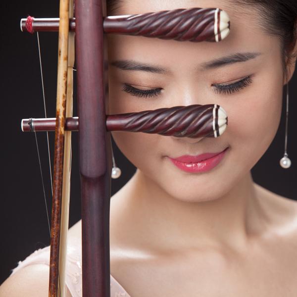 Yang Xin