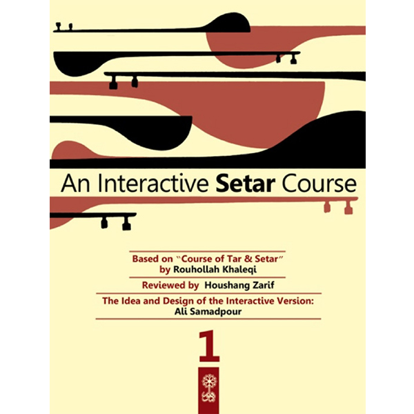 An Interactive Setar Course
